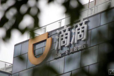 消息人士稱滴滴考慮在香港進行2021年IPO,目標估值超過600億美元