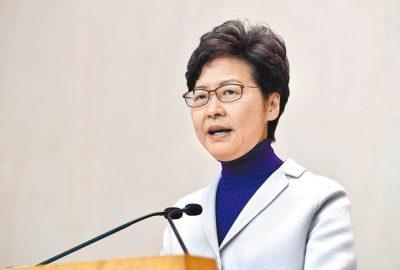 香港領導人尋求北京援助以振興經濟