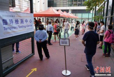 香港最後一個臨時測試中心關閉