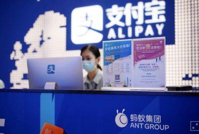 消息人士稱,螞蟻金服被中國提名以350億美元在香港雙重上市