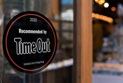 港》推薦的2020活動在城市中發現我們最喜歡的餐館